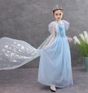 衣童趣(•‿•)新款冰雪奇緣二艾莎公主禮服 角色扮演 唯美公主 萬聖節派對 生日派對【現貨】