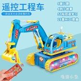 超大號兒童電動玩具光音樂工程車遙控挖土機套裝 DJ12099『毛菇小象』