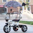 兒童三輪腳踏車小孩帶音樂自行車 【白色】LG-286860