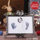 寶寶手足印泥新生兒童滿月百天嬰兒手腳印相框永久紀念品創意禮物WD 至簡元素