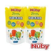 Nuby 奶蔬清潔露補充包_2包(1200ml) 麗翔親子館