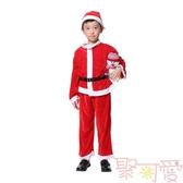 聖誕節兒童服裝男女表演服聖誕節演出服聖誕老人【聚可愛】