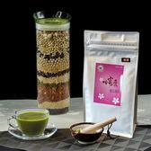 【哈客愛】養生擂茶經濟包--抹茶無糖擂茶 520公克/包(北埔客家擂茶 高纖 無糖 低熱量 即溶好沖泡)