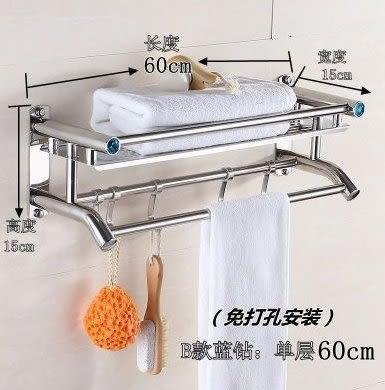 毛巾架不銹鋼2層浴巾架免打孔浴室置物架雙層衛生間衛浴五金挂件