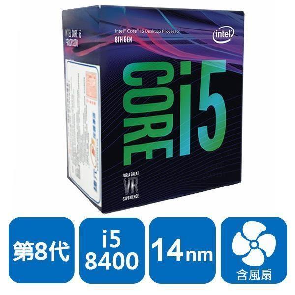 INTEL 盒裝Core i5-8400
