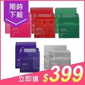 日本DEMI 提美 UEVO卵殼膜彩色造型積木(80g)【小三美日】多款可選 原價$498