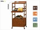 【UHO】OU18-446-6 中式復古實木三層雙門收納櫃/電話架/活動滾輪/下單前請先詢問是否有貨