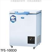 SANLUX台灣三洋【TFS-100DD】超低溫冷凍櫃100L冷凍櫃