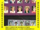 二手書博民逛書店日本郵票:英國女王罕見1961一1997 (五枚組合售)N2.Y244862 日本