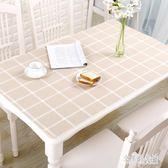 餐桌墊PVC防水防燙防油免洗桌墊軟玻璃餐桌布長方形膠墊茶幾墊 KB7340 【宅男時代城】