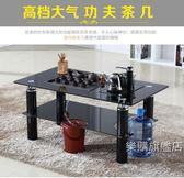 功夫茶桌多功能小茶台鋼化玻璃組合辦公客廳家用自動上水泡茶茶幾wy