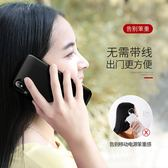 蘋果X背夾行動電源器便攜超薄iphoneX專用手機電池行動電源沖殼  享購