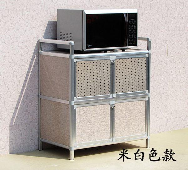 儲物櫃鋁合金櫃廚房櫥櫃煤氣灶台櫃陽台櫃菜櫃碗櫃茶水櫃餐邊櫃子QM 西城故事