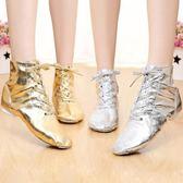 金銀色pu亮革爵士鞋兒童爵士舞蹈鞋舞蹈鞋芭蕾練功鞋軟底女式 父親節超值價