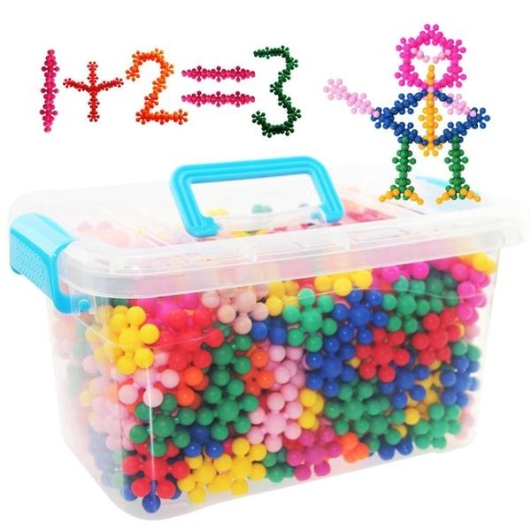 雪花片梅花積木大號塑料1000拼插男女孩1-2兒童3-6周歲玩具WY【萬聖夜來臨】