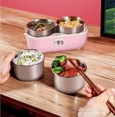 電熱飯盒 電熱飯盒可插電蒸飯神器便當盒加自熱蒸煮保溫帶飯鍋上班族 麥琪