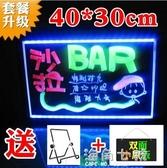 櫃台熒光板30 40懸掛式廣告牌led手寫電子黑板促銷店鋪用燈箱留言 初語生活