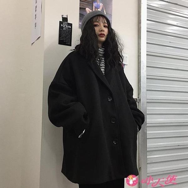 西裝外套 毛呢西裝外套女秋冬百搭赫本風日系黑色呢子大衣中長款小個子風衣 小天使 99免運