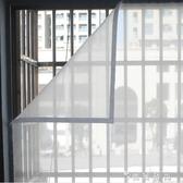 防塵加密夏季防蚊紗網防蟲簡易DIY魔術貼網非磁性紗窗WD 時尚潮流