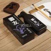 日本墨運堂書友墨汁墨液進口墨水毛筆練字墨汁書法專用大 【快速出貨】