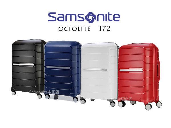 新秀麗 Samsonite行李箱 25吋 Octolite I72 超輕量 飛機輪 PP材質 耐磨 特價 超高CP值