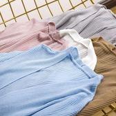 冰絲空調衫中長款防曬衣針織開衫夏季披肩