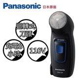Panasonic 國際牌 ES-6510 迴轉式 電鬍刀 刮鬍刀 保固1年