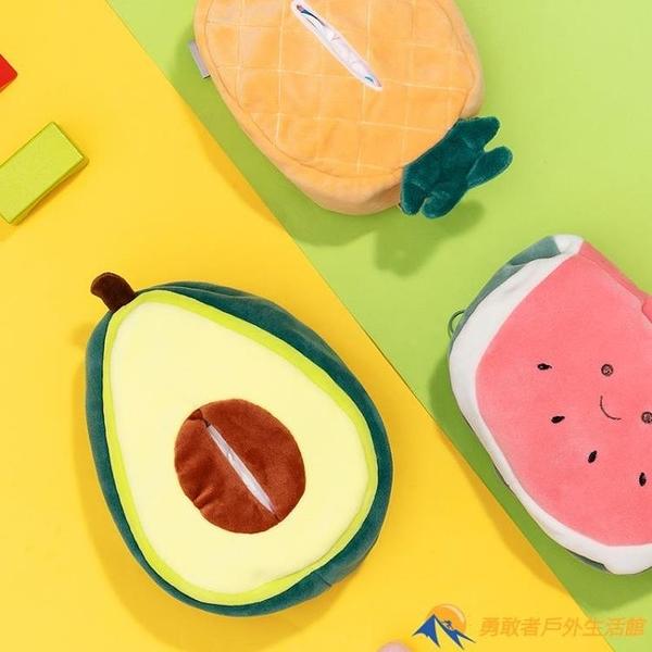 水果系列可愛紙巾抽套牛油果菠蘿創意紙巾盒【勇敢者】