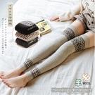長統襪秋冬季羊毛長筒襪女日繫過膝襪護膝高筒襪羊毛襪套加厚半截長 快速出貨