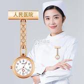 懷錶 護士懷錶護士胸錶女學生簡約學院派掛錶精準夜光醫用數字式 卡菲婭