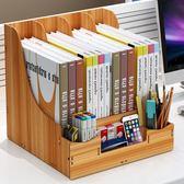 用品桌面文具雜物儲物盒桌上大號文件框  ZL900『夢幻家居』