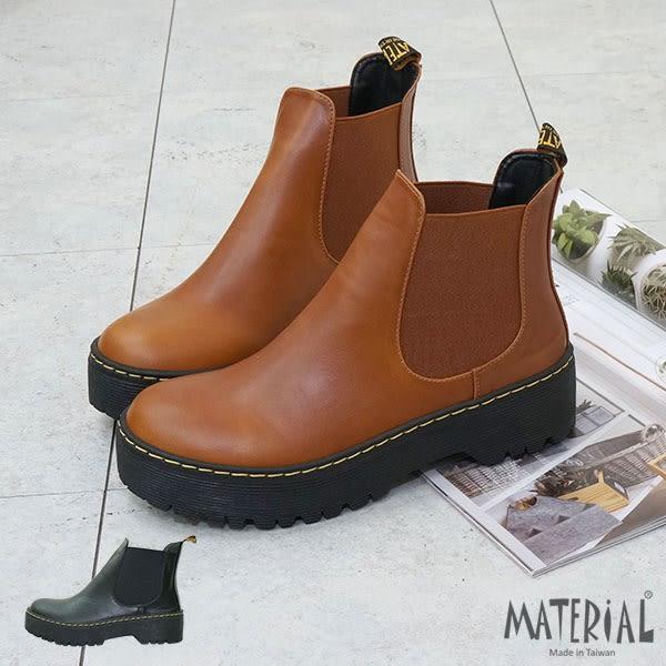 短靴 側U型鬆緊厚底短靴 MA女鞋 T9212