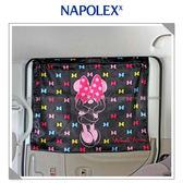 【愛車族購物網】NAPOLEX 迪士尼 米妮側窗遮陽簾(雙面圖) 1入 ---NEW