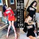 夏季韓國連線氣質名媛夜店洋裝 QUEEN花朵性感斜肩肩帶包臀洋裝 約會必備戰袍