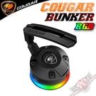 [ PC PARTY ] 美洲獅 COUGAR BUNKER RGB 滑鼠理線架