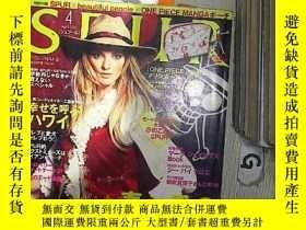 二手書博民逛書店日文書:SPUR罕見2011 4Y261116