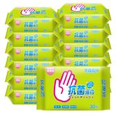 奈森克林 純水抗菌濕紙巾30抽x20包組