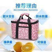 保溫箱 保溫包送餐包外賣保溫箱冷藏戶外冰包保溫袋背奶包便當包 夢藝家