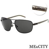 【南紡購物中心】【SUNS】ME&CITY 時尚飛行官金屬方框太陽眼鏡 抗UV400 (ME 110011 C680)