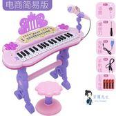 電子琴 兒童電子琴女孩初學者入門可彈奏音樂玩具寶寶多功能小鋼琴3-6歲1T