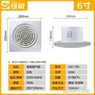 衛生間窗式換氣扇強力超靜音墻壁式廁所抽風機家用小型排風排氣扇 【優樂美】
