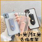 盾牌支架|小米 10T Pro 10 lite 紅米Note9 Note8 Pro 磨砂防指紋 四角防摔 保護套 軟殼 手機殼