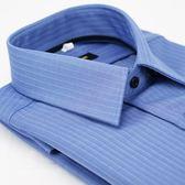 【金‧安德森】藍色白條紋黑內領黑扣窄版長袖襯衫