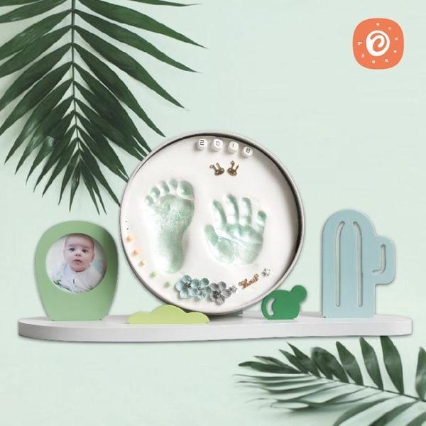 Once Baby寶寶手足印泥新生嬰兒手腳印胎毛紀念品diy創意百天禮物   蘑菇街小屋