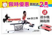 【 X-BIKE 晨昌】電動倒立機  血液循環 瘦腿 拉筋 展骨 仰臥起坐板(24期零利率) 台灣精品 50100