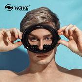 游泳面鏡 wave高清大視野潛水鏡面鏡浮潛游泳裝備全面罩防水防霧深潛面罩 野外之家