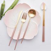 櫻花粉色刀叉勺筷304不銹鋼粉銀金西餐
