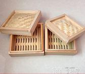 蒸籠 正方形蒸籠竹子木質蒸籠包子饅頭蒸籠家用商用籠屜鮑魚小籠包專用 童趣屋
