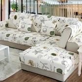 沙發墊四季通用布藝簡約現代防滑客廳坐墊子靠背罩全蓋全包沙發套
