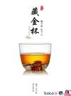 熱賣玻璃杯 玻璃主人杯日式功夫茶杯純手工杯子小水晶透明酒杯日本茶具藏金杯 coco